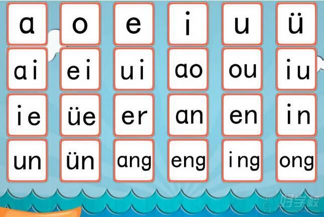 师讯网推荐——幼儿园拼音,应该这样学,效果真绝!