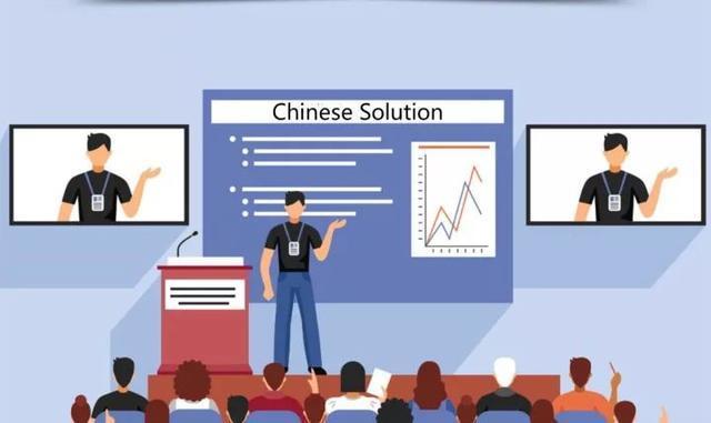 """中国企业也正在企业管理理论上逐渐树立起""""文化自信"""