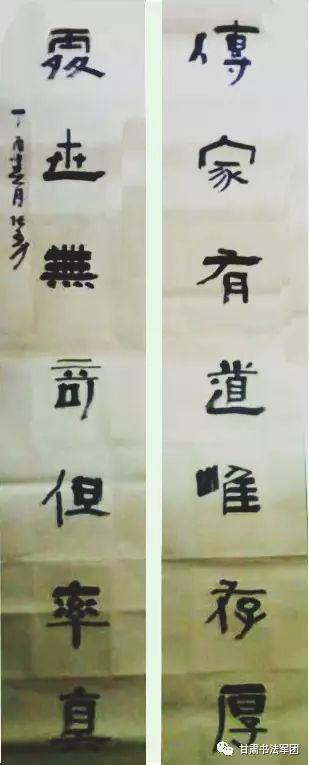 张勇书法作品赏析图片