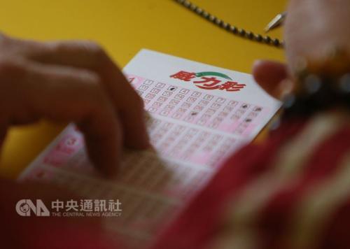 台湾威力彩开出11.7亿新台币头彩 2名幸运儿均分
