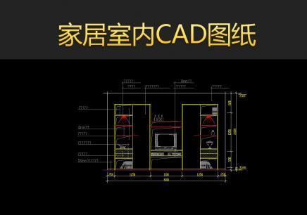 cad高级绘囹df:)^�)_电子设计软件auto-cad二维绘图命令与机械绘图