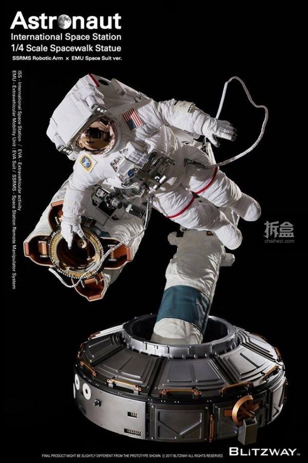 pvc,abs,金属 -地台:宝丽石,pvc,abs -宇航服:真实面料制作 -4处头盔