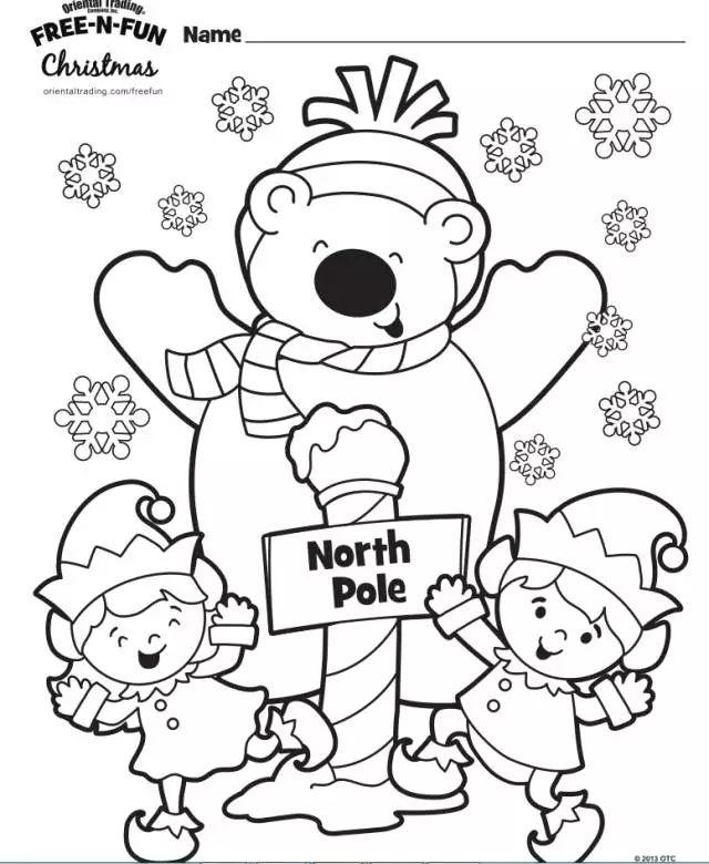 """幼儿园""""圣诞节主题""""资源,领取圣诞节游戏卡片大礼包!图片"""