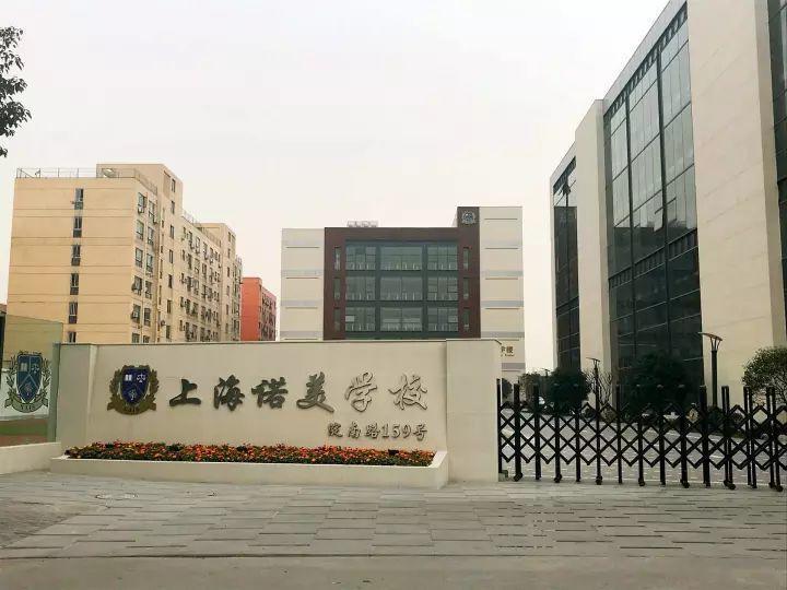 这所铃兰的美国高中,凭想做上海国际高中中的佼佼学校新开的真实图片