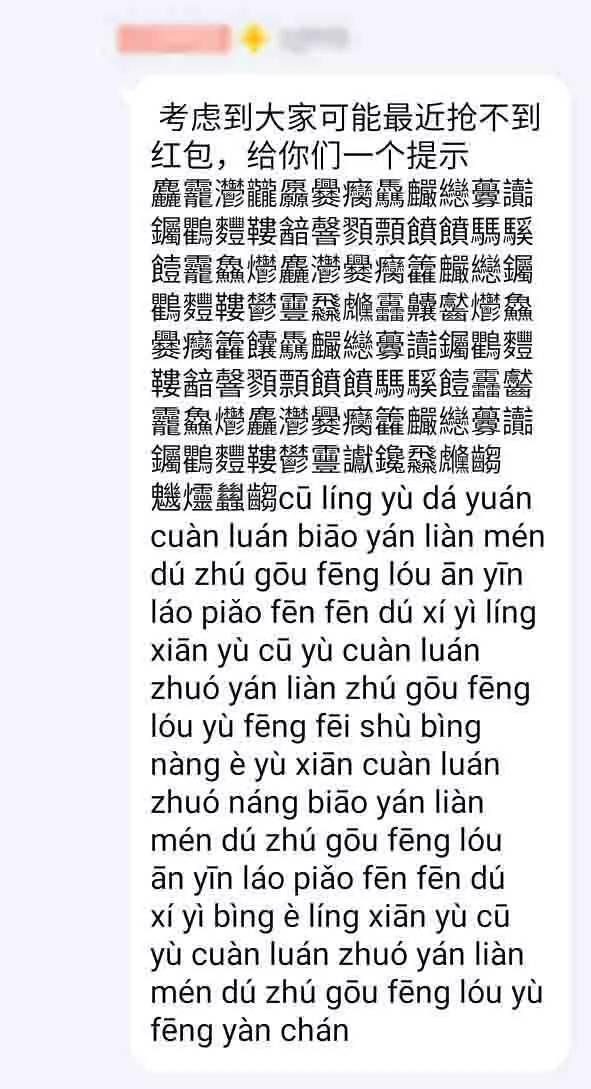 【院@你】说好普通话,泛读口令教程领到红包3大学英语图片
