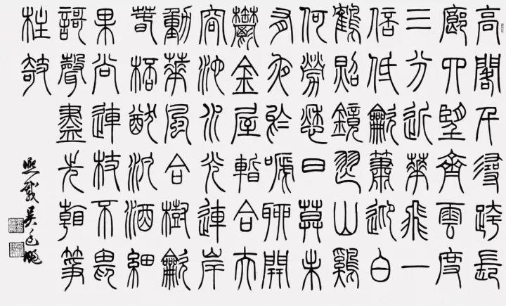 江苏仙桃(今扬州)人.清代篆刻家,书法家.仪征一中初中图片