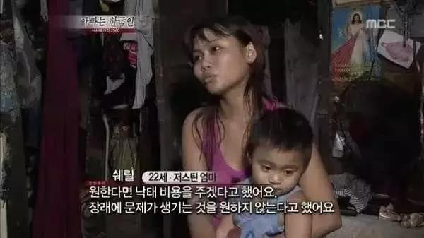 恋爱的目的未删减版_是这些看起来温文尔雅的南韩男性找普通的菲律宾女性以恋爱的目的