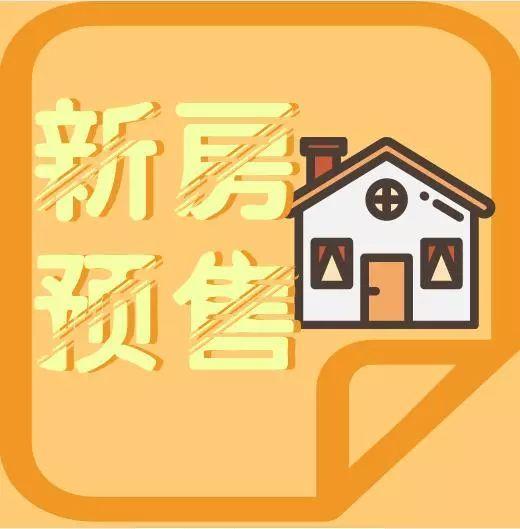 12月又一批新房来袭!西乡塘有毛坯新房均价8字头!