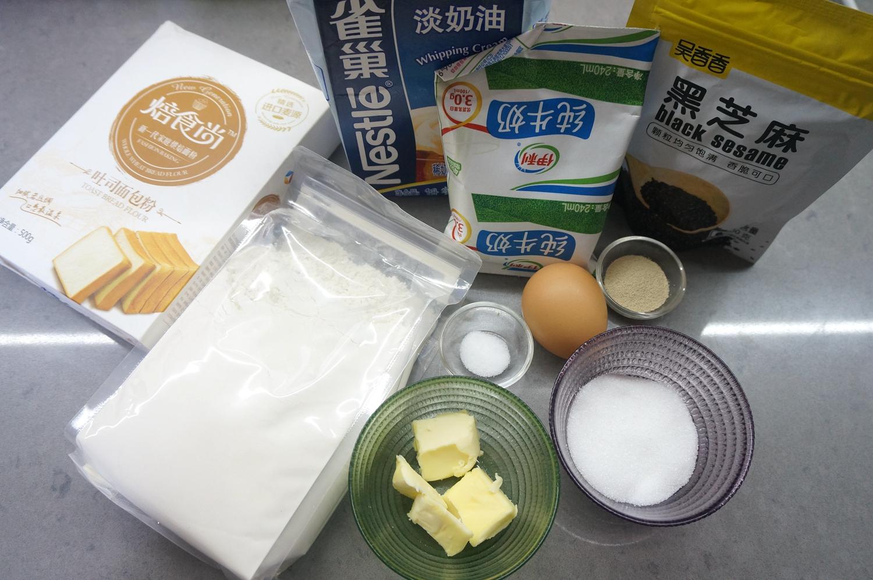黑芝麻淡奶油吐司的做法?土司怎么做?