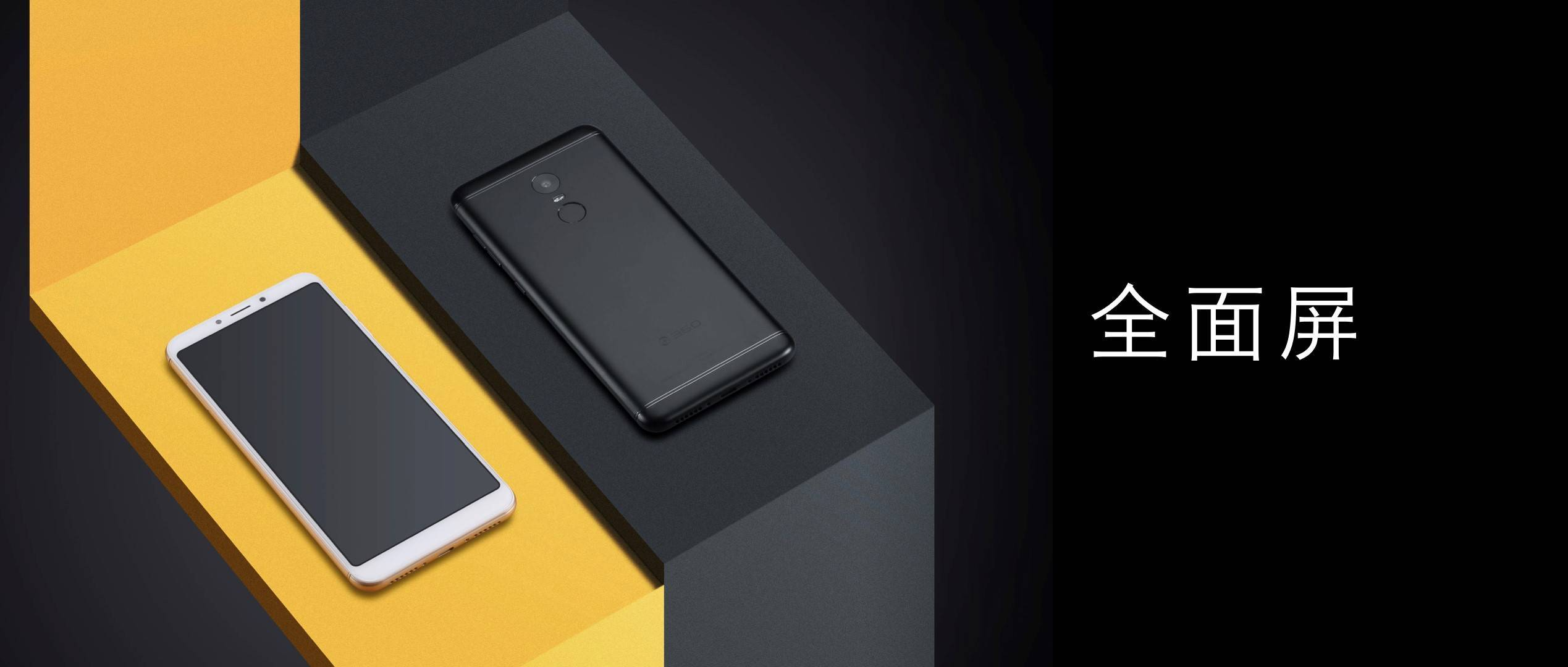 性价比无敌 续航神器360手机N6及N6 Lite发布