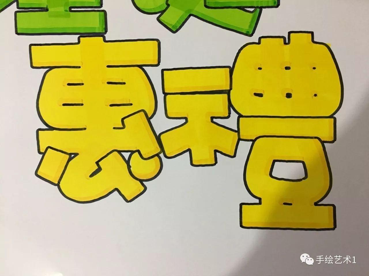 【手绘pop海报教程】周道湘老师为大家绘制圣诞快乐的门店海报