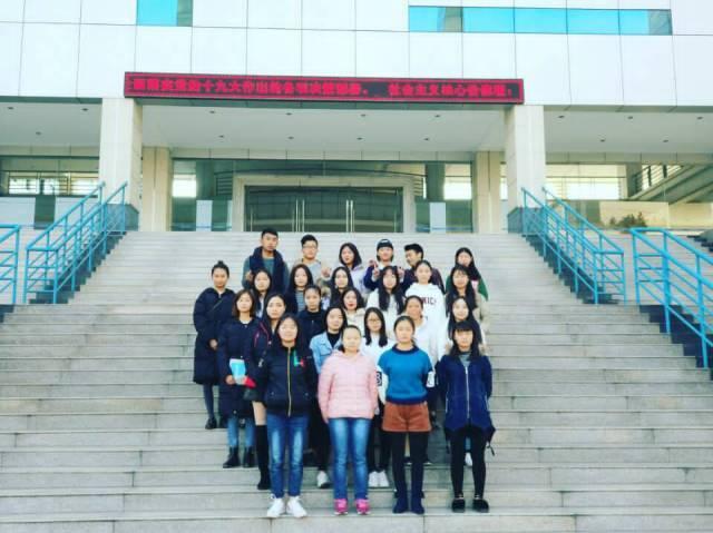 《我的中国梦》合唱