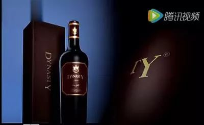 从2013年初开始至今,港股上市的王朝酒业已经停牌近5年了