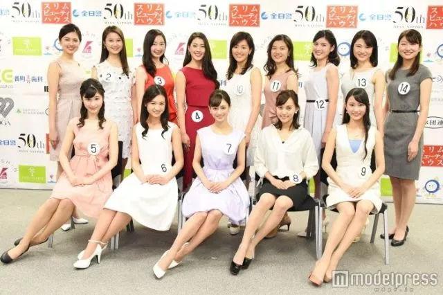 日本小姐选举14强发布,年龄最小的18岁?