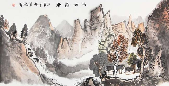 手绘树木意境图片