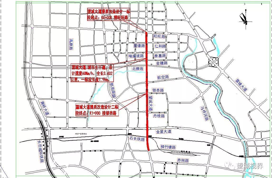 望城县人口_星沙VS望城 到底谁才是长沙区域鄙视链的最底端