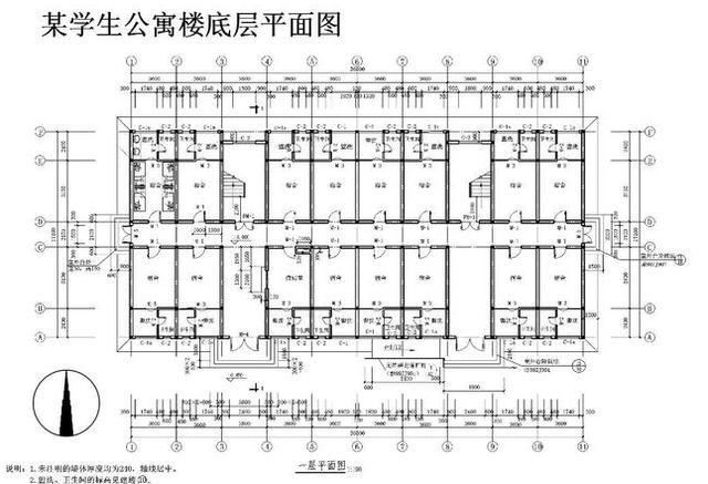 轻松应对建筑施工图纸,快速看图,识图(标准流程)