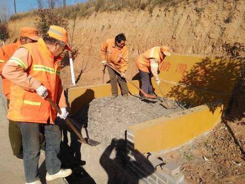 渑池县公路局采取多种措施确保辖区干线冬季畅通