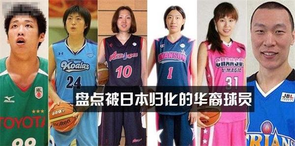女篮天才归化日本后多次率队击败中国,退役后想回国养老!