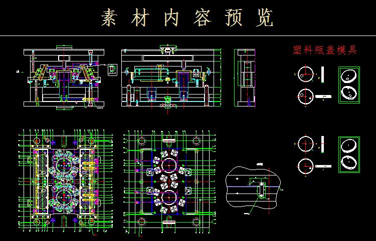 注塑模cad,是模具计算机辅助的简称,是指用计算机作为主要的技术手段