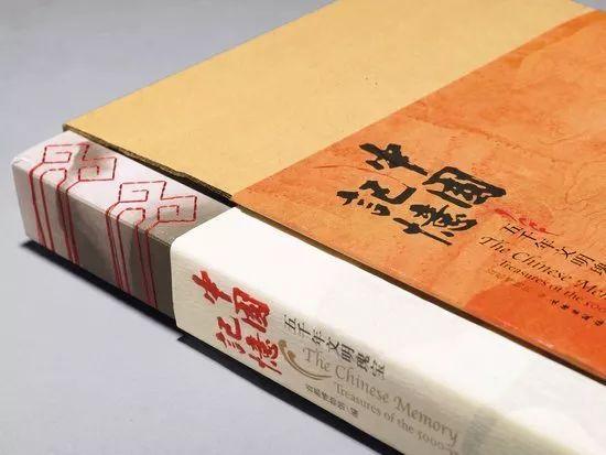 吕敬人:书籍设计是贯穿时空的阅读载体丨人本设计图片