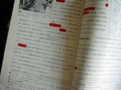 历史教育缺失?日本记者谈南京大屠杀:孩子对