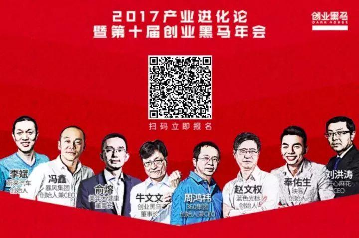 刘强东发布寻祖公告 网友全国人