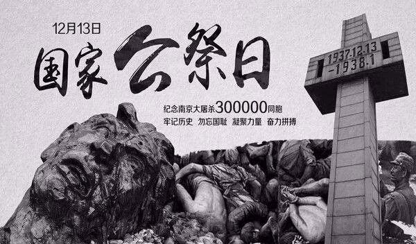 南京之殇(亮剑风云)