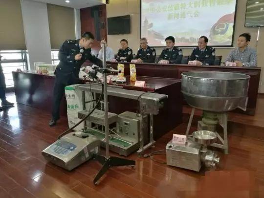 国际侦��amyi)�-f_【假奶昔】国际代餐奶昔产自黑作坊?月盈利超10万
