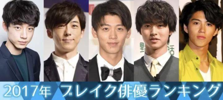 top10 野村周平