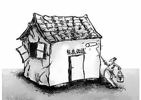破旧的农村房屋简笔画