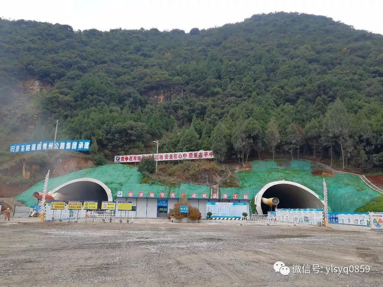 贵州省黔西南州兴义环城高速旧屋基隧道即将贯通