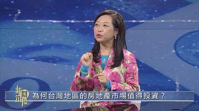 香港马会资料铁算盘:地区楼市是大中华区最后的投资洼地? 非财勿扰