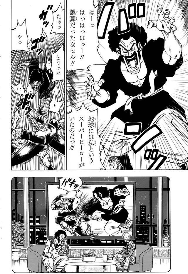 龙珠超漫画最新篇:撒旦吊打沙鲁,17号,18号被一话搞定
