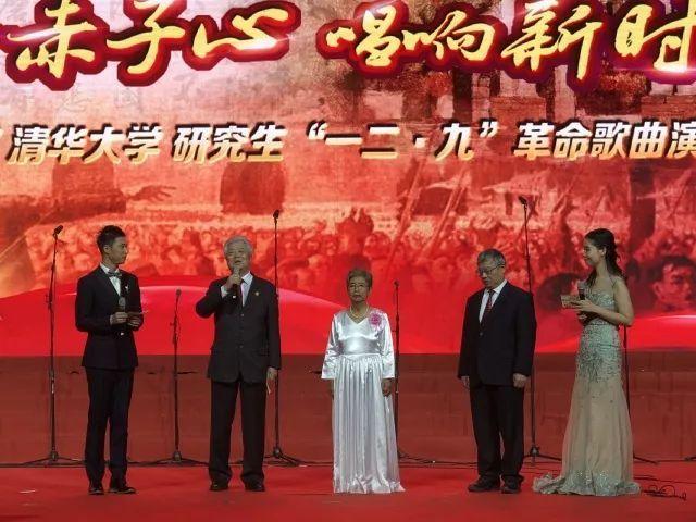 中国脊梁合唱歌谱
