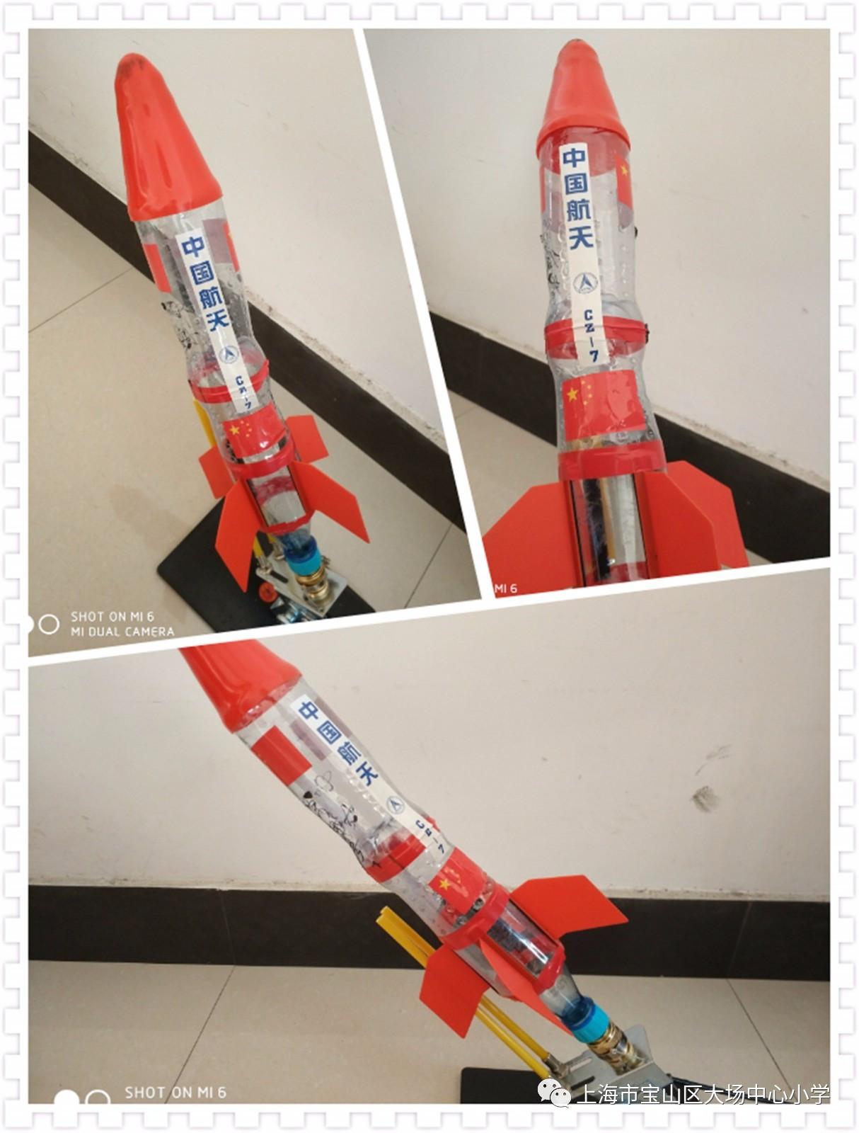 水火箭发射架制作_大场中心小学科技节暨创意节系列活动——水火箭大赛
