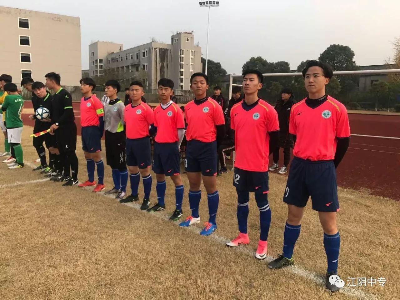 """江陰中專男足,女足勇奪""""省長杯""""足球賽第二"""