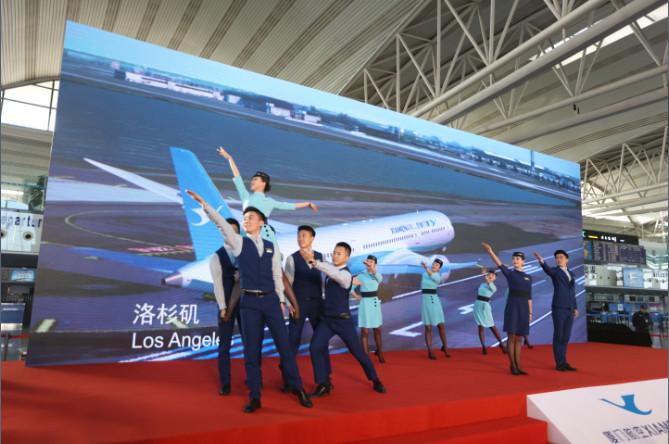 """青岛-洛杉矶首条直飞航线开通,机场洲际""""朋友圈好友""""增至8个!"""