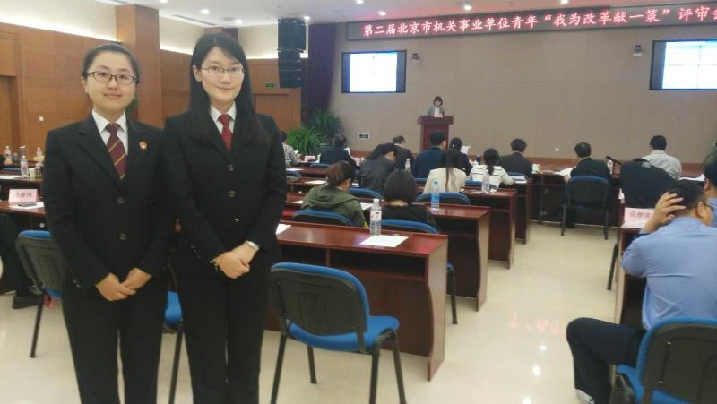 实单位�:*�h�K��Xi_2017铜陵机关事业单位国企招聘76人公告