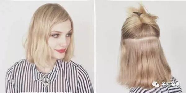 长发不用剪短发,这样的短发编发时尚又好看!图片