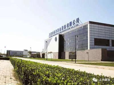 明日宣讲会 | 天津市中环半导体股份有限公司校园招聘