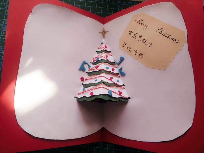简易手工圣诞卡制作图解(附手写中英日语圣诞祝福贺卡