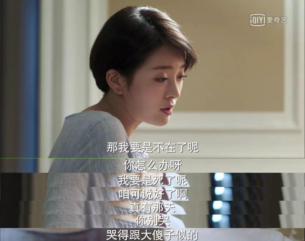生逢灿烂的日子的小薇_搜狗影视
