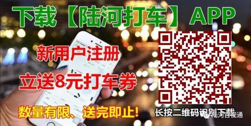 陆河故事:朱五公传说