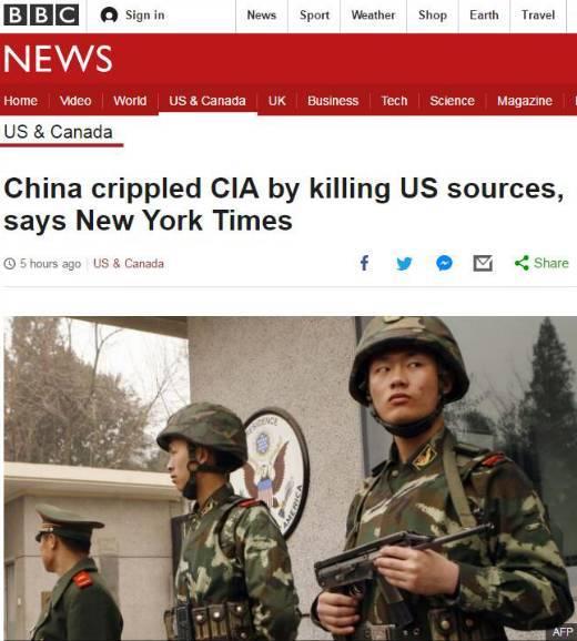 数万间谍在中国横行!中国正被自己人出卖!