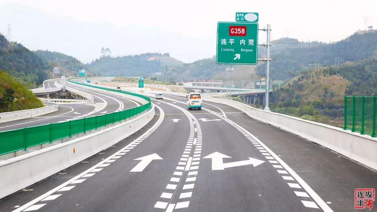 兴汕高速公路规划图