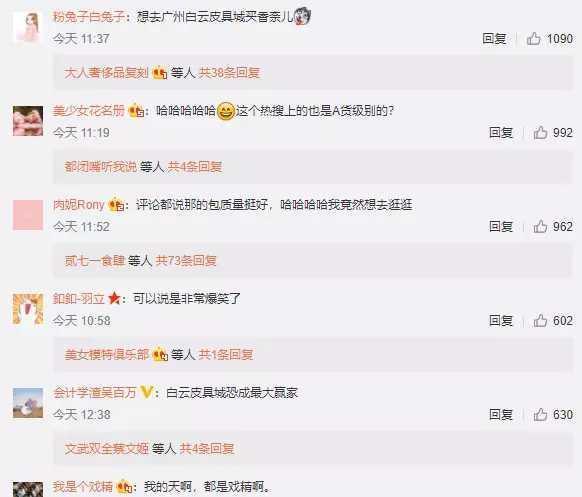 71岁侯耀华给女徒弟买假包包,网友们都笑翻天