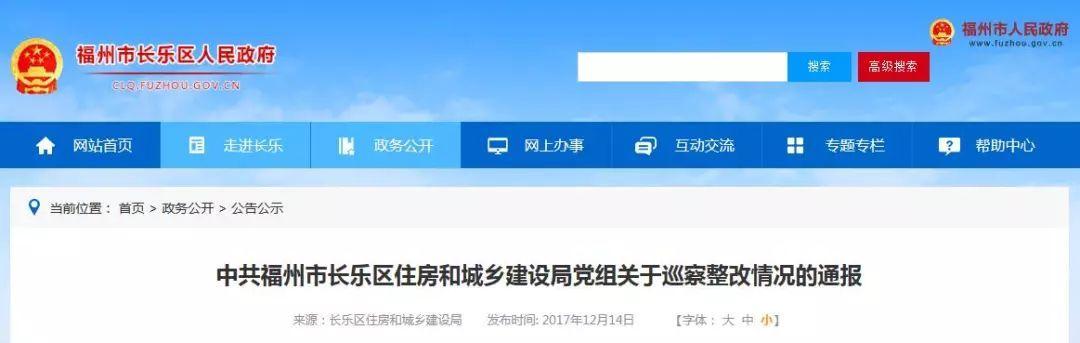http://www.clzxc.com/wenhuayichan/8630.html