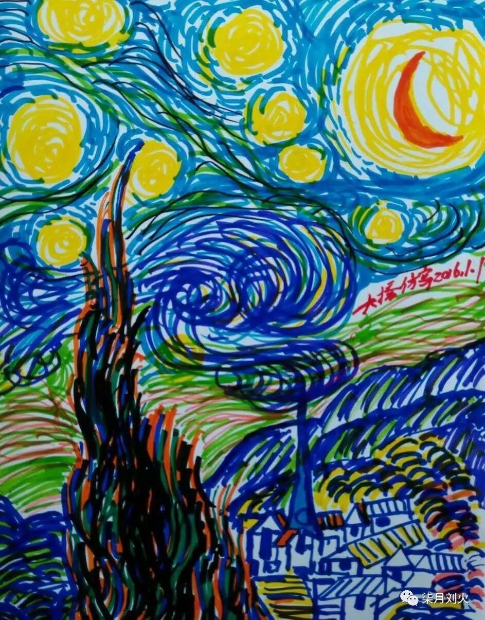 星空图片手绘水彩笔