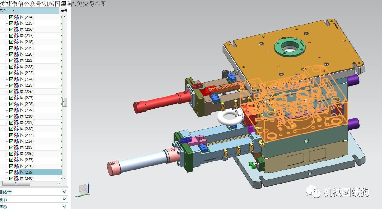 【工程机械】前后模脱螺纹两面滑块模具3d图纸 ug设计